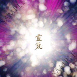 Reiki Light Kanji